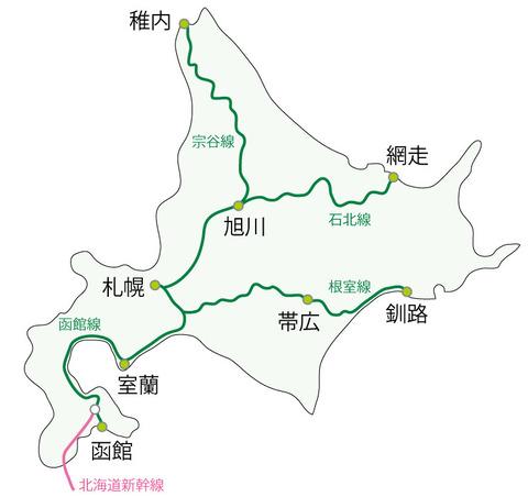 北海道の函館から網走まで車で