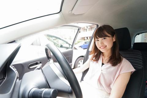 女子が前オーナー中古車の見分け方を求む!!