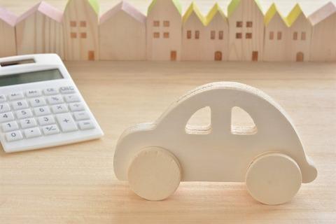 車買う時職業で審査ってある?
