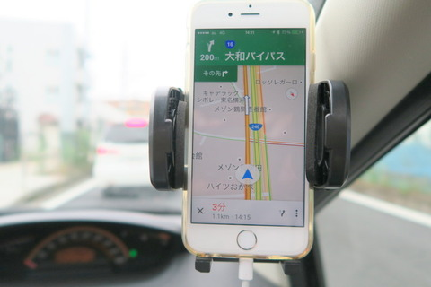 車載式のGoogleカーナビ