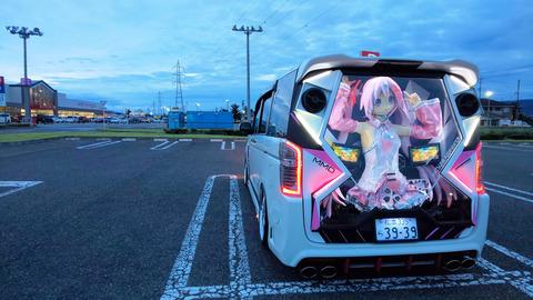 【朗報】絶対に煽られない車が発見されるwwwwww