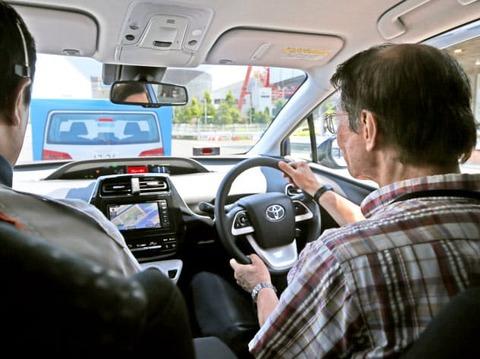 安全運転装置付き車に10万円