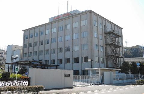 aichiseikou-bakuhatsujiko-1