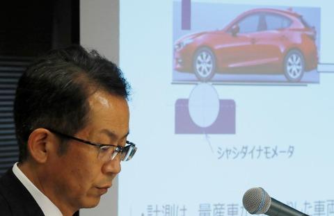 【燃費・排ガス不適切検査】マツダ専務「意図的ではない」
