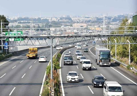 日本の高速道路料金