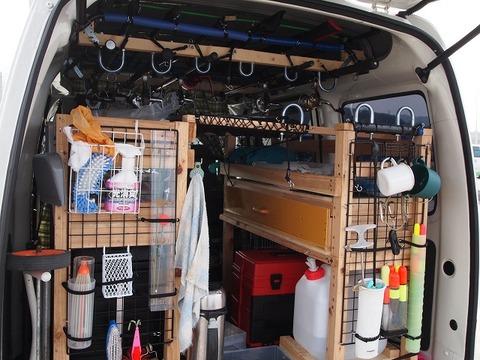 魚釣り専用車