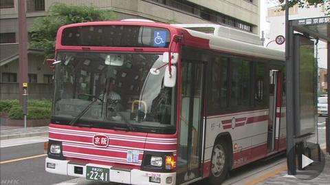 【交通】京阪バス、自動運転の路線バスを実証実験へ