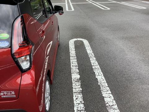 バック駐車できない