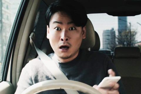 車の運転怖すぎ