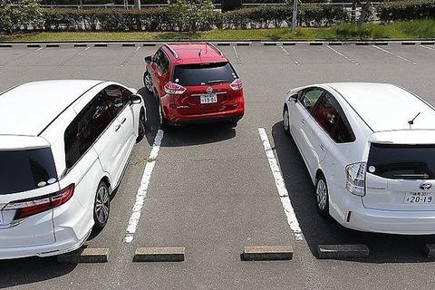 直角バック駐車