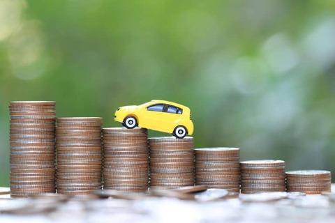 車は年収の半分が適正価格