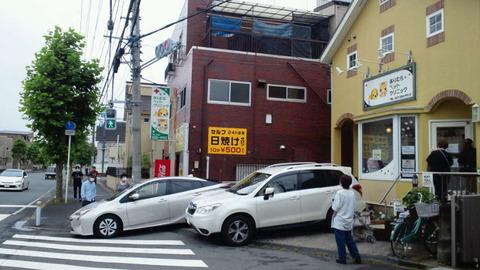 たまに家の駐車場から歩道に車がはみ出てる一軒家あるじゃん??