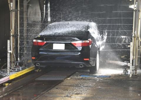 洗車をしない