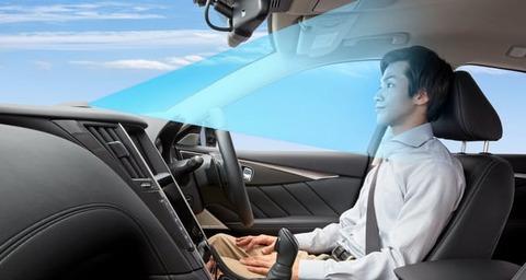 全新型車を「簡易」自動運転に