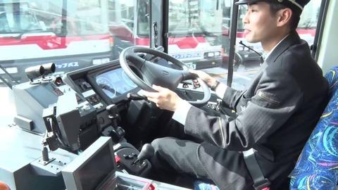バスの運転