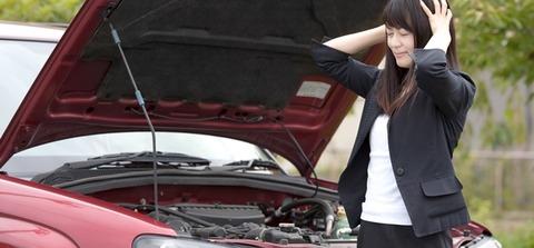 オーバーヒートした車の修理費が最低でも40万円かかるそうなんだけど