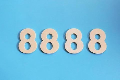 ナンバーで8888