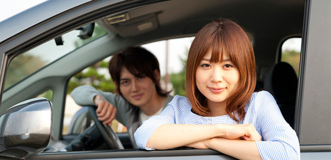 若者「車いらない」←女の子と出かけるときどうすんの?