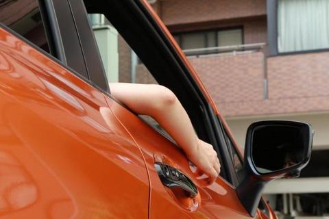 車から腕出して
