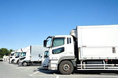トラック運転手にペーパードライバー