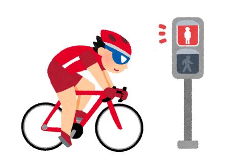 自転車は何故信号を守らない
