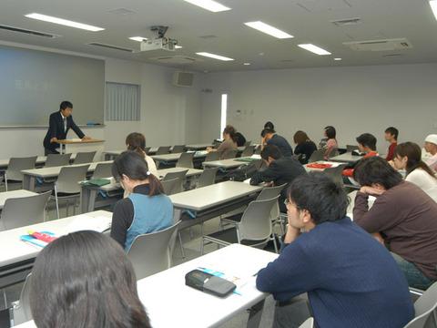 愛知県の自動車免許の学科が難し過ぎる件wwwwwww