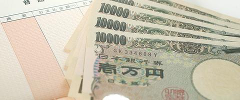 冷静に考えなくても自動車免許取るのに30万円必要ってやべーだろ