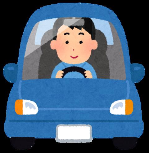 免許取り立てのワイに乗せたい車