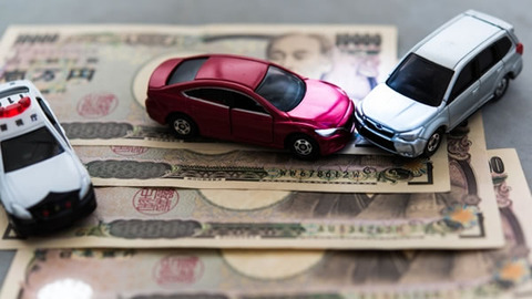 おばちゃんに車で追突されて、全面的に払うって言ってるんだけどいくらまで絞れる?