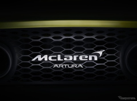 【マクラーレン】新型ハイブリッドスーパーカー、車名は『アルトゥーラ』 2021年前半に発売