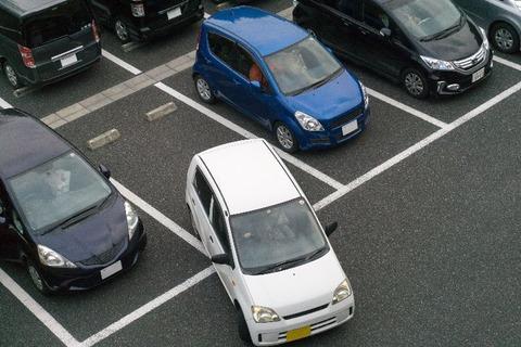 よしっここに駐車しよう「R」カチッ ←結果wwwwww