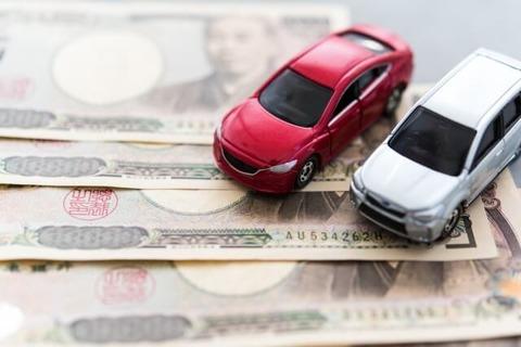 貯金500万あるけど450万の車買ってもいいの?