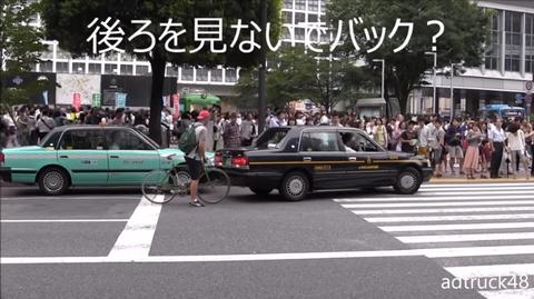 【動画あり】スクランブル交差点でタクシーと自転車がバトルwwwwwww
