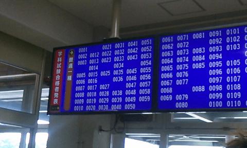 b7503985