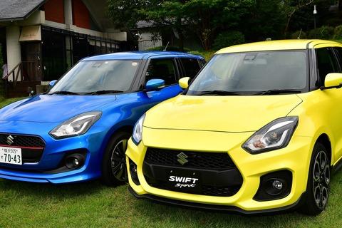 黄色のスイフト、青のスバル