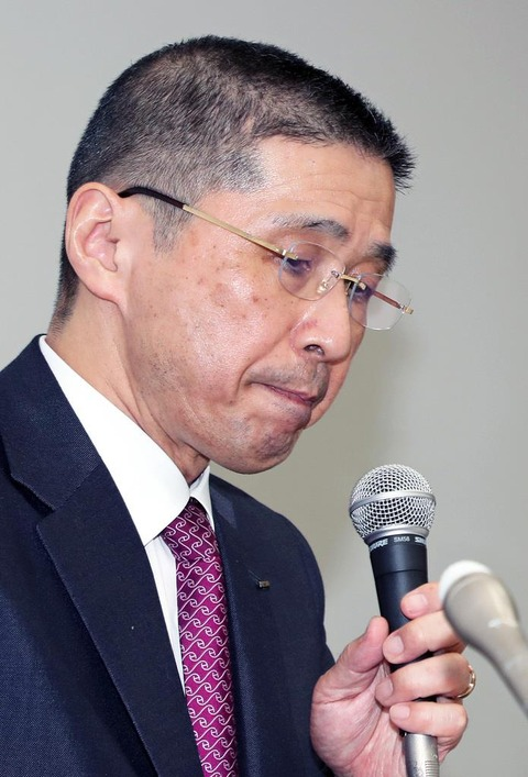 西川社長が報酬覚書にサイン 法人としての日産も起訴へ
