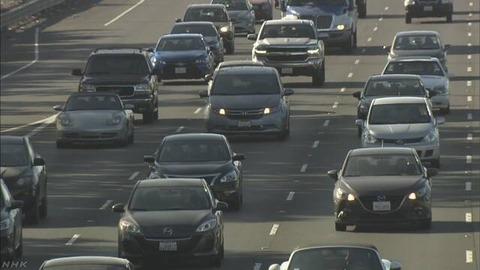 【国際】米自動車関税上げは「経済に破壊的な影響も」政府が反対意見書