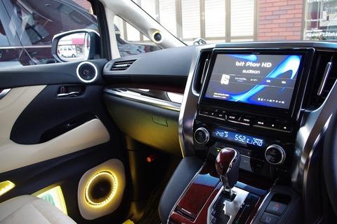 車のオーディオを変えよう