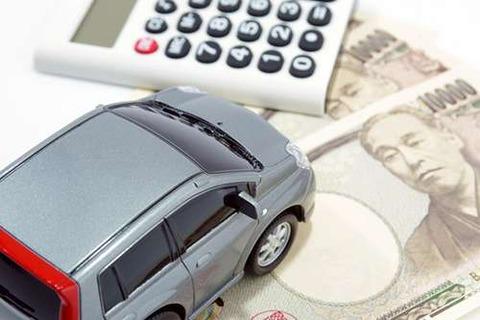 車の買取額