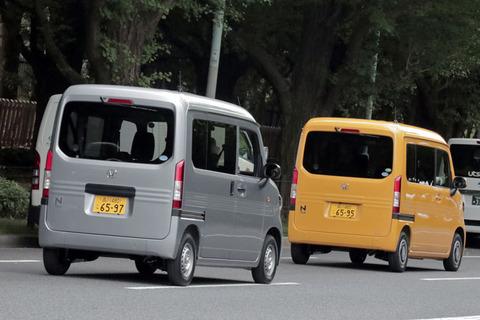 東京から名古屋まで軽自動車で