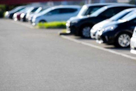 駐車場の管理人