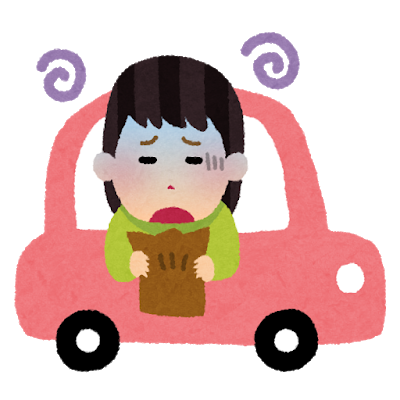 自分の運転する車で酔う