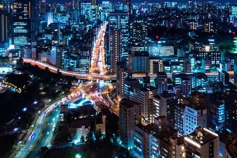東京にドライブ