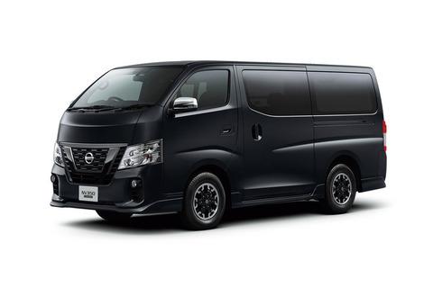 エクステリアにこだわるユーザーに 「日産NV350キャラバン」の特別仕様車発売