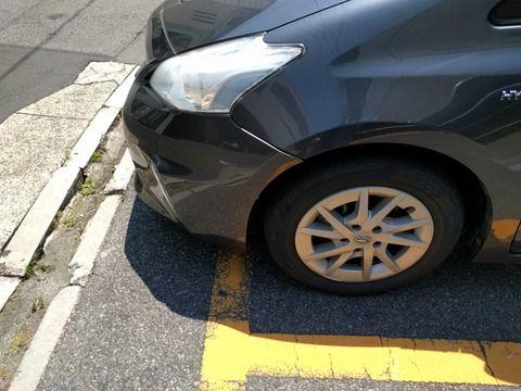 ワイの駐車場に車停めてる奴がおる、塞いでええか?