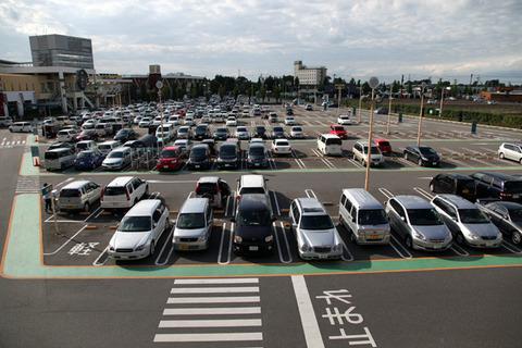 バカ広い立体駐車場