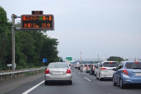 関越自動車道の超絶渋滞