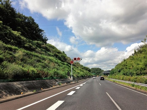 高速で40キロおきくらいに休憩