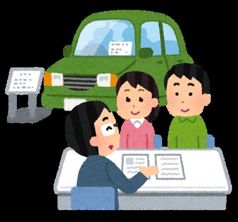 北海道の中古車