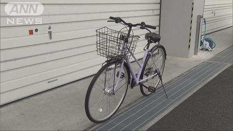 """「本当の事故だ」壊れた自転車で""""当たり屋""""か"""